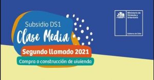 SEGUNDO LLAMADO SUBSIDIO DE CLASE MEDIA DS1🏠🏠